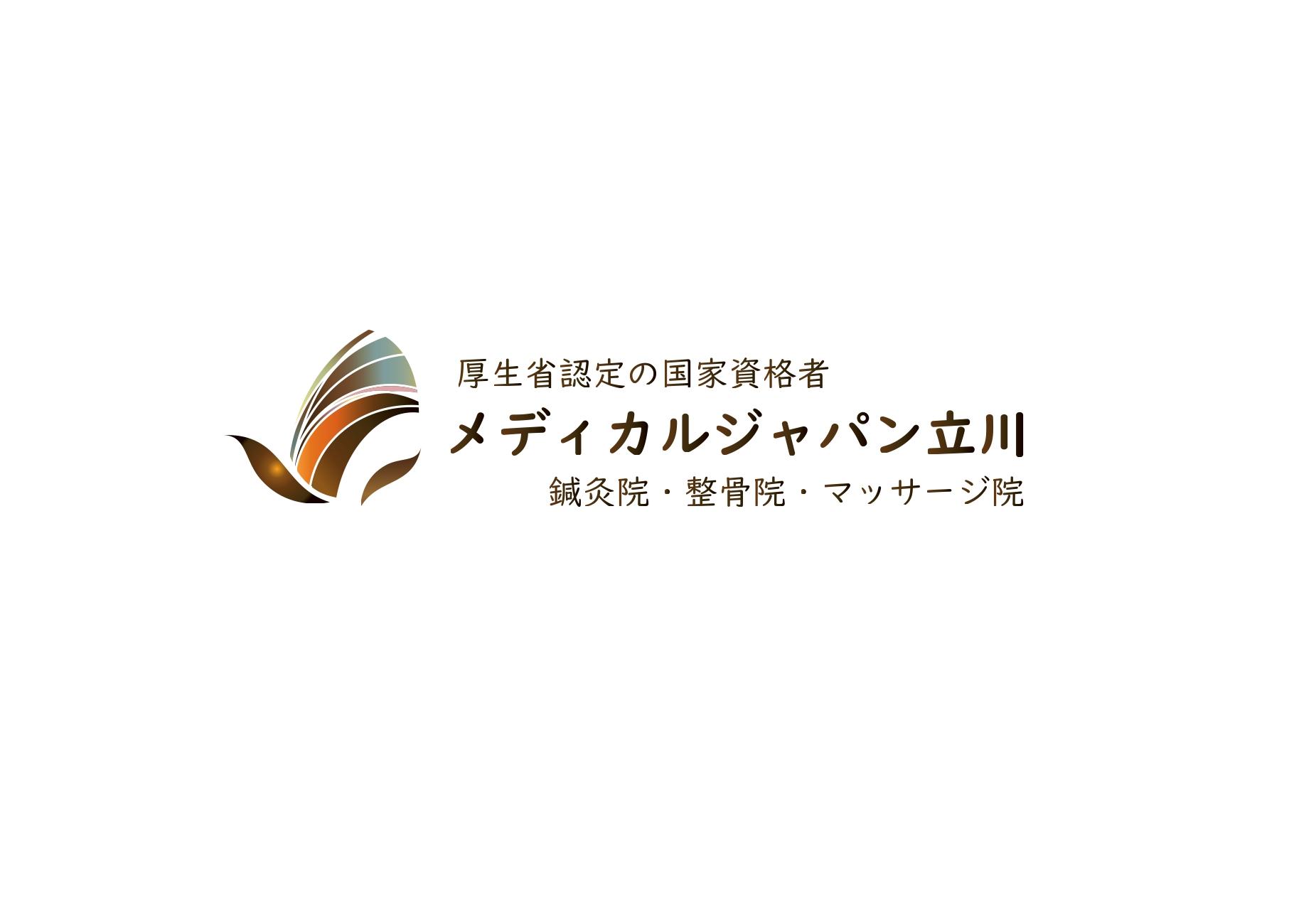 logo-treat